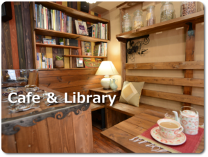 cafe & library